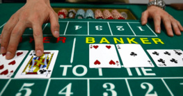 Baccarat Side Bets